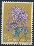 China 581 O - 1949 - ... Volksrepublik
