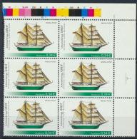 BRD Privatpost REDAS 6x0,34 Eckrandblock ** Postfrisch - BRD