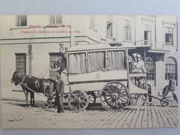ODESSA - L'OMNIBUS DE VILLE - Postally Unused - Non Circulée - Ucraina