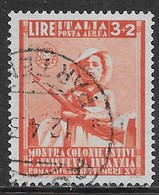Italia Italy 1937 Regno Colonie Estive Aerea L3+L2 Sa N.A104 US - 1900-44 Vittorio Emanuele III