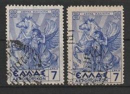 MiNr. 377y Griechenland. Flugpostmarken: Altgriechische Sagenwelt. Fu) Athene Mit Pegasus - Griechenland
