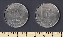 Nepal 100 Rupees 2015 - Nepal