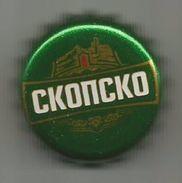 SKOPSKO PIVO Beer Cap From Macedonia - Bier