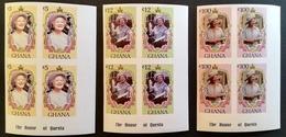 Ghana 1985 Queen Mother 85th. Birthday Imperf Block Of Four - Ghana (1957-...)