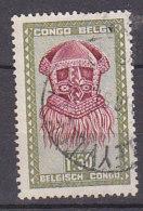 A0233 - CONGO BELGE Yv N°286A FOLKLORE - Congo Belge