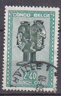 A0235 - CONGO BELGE Yv N°287A FOLKLORE - Congo Belge