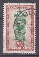 A0236 - CONGO BELGE Yv N°288 FOLKLORE - Congo Belge
