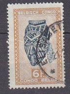 A0237 - CONGO BELGE Yv N°291 FOLKLORE - Congo Belge
