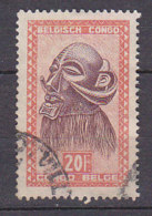 A0238 - CONGO BELGE Yv N°293 FOLKLORE - Congo Belge