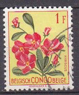A0243 - CONGO BELGE Yv N°310 FLEURS - Congo Belge
