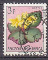 A0245 - CONGO BELGE Yv N°314 FLEURS - Congo Belge