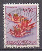 A0247 - CONGO BELGE Yv N°317 FLEURS - Congo Belge