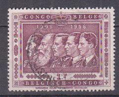 A0250 - CONGO BELGE Yv N°344 ROIS - Congo Belge