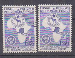A0253 - CONGO BELGE Yv N°337/38 TOURISME - Congo Belge