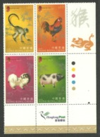 HONG KONG 2007 CHINESE NEW YEAR FLOCK BIRD PIG MONKEY DOG MNH - 1997-... Chinese Admnistrative Region