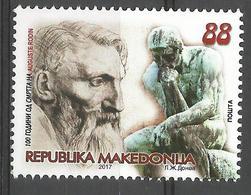 MK 2017-18 OGIS RADEN, MACEDONIA MAKEDONIJA, 1 X 1v, MNH - Mazedonien