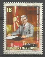 MK 2017-23 KIRO GLIGOROV, MACEDONIA MAKEDONIJA, 1 X 1v, MNH - Macédoine