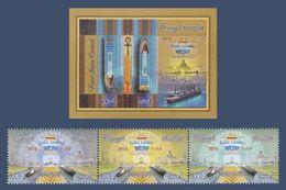Egypt - 2015 - Set & S/S - ( New Suez Canal Project ) - MNH** - Nuovi