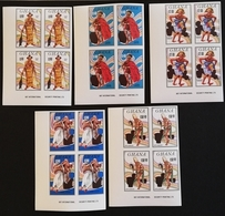 Ghana  1984 Native Dancers Imperf. Block Of Four POSTAGE FEE TO BE ADDED ON ALL ITEMS - Ghana (1957-...)