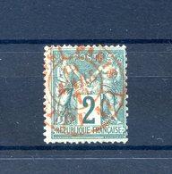 France - N°74 - Oblitéré Rouge Des Imprimés - (F091D) - 1876-1898 Sage (Type II)