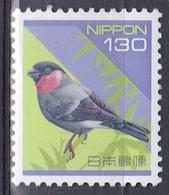 Japan Nippon 1994 Tiere Fauna Animals Vögel Birds Oiseaux Aves Uccelli Dompfaff Gimpel Bullfinch, Mi. 2221 ** - 1989-... Kaiser Akihito (Heisei Era)