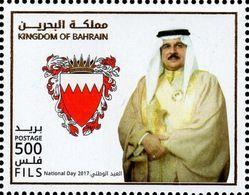 Bahrain - 2017 - National Day 2017 - Mint Stamp - Bahrain (1965-...)