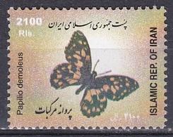 Iran Persien Persia 2005 Tiere Fauna Animals Schmetterlinge Butterflies Papillon Mariposa Farfalle, Mi. 3015 ** - Iran
