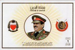 Bahrain - 2018 - 50th Anniversary Of Bahrain Defence Forces - Mint Souvenir Sheet With Golden Hot Foil Intaglio - Bahrein (1965-...)