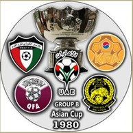 Pin Asian Cup 1980 Group B South Korea Kuwait Malaysia Qatar UAE - Fussball