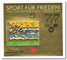 Wenen 2008, Postfris MNH, Olympic Games - Wien - Internationales Zentrum