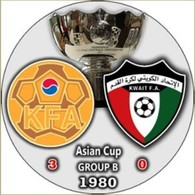 Pin Asian Cup 1980 Group B South Korea Vs Kuwait - Fussball