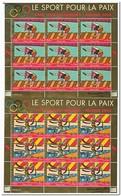 Geneve 2008, Postfris MNH, Olympic Games - Genève - Kantoor Van De Verenigde Naties