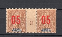 !!! PRIX FIXE : GUINEE, N°52 EN PAIRE AVEC MILLESIME 3 NEUVE ** - Unused Stamps