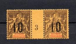 !!! PRIX FIXE : GUINEE, N°54 EN PAIRE AVEC MILLESIME 3 NEUVE ** - Unused Stamps
