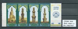 ÄGYPTEN MICHEL SATZ 1073 - 1076 5er Streifen Postfrisch Siehe Scan - Used Stamps