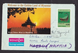 Myanmar: Stationery Aerogramme To Malaysia, 2008, Harp, Music Instrument, Temple, Palace, Heritage (traces Of Use) - Myanmar (Birma 1948-...)