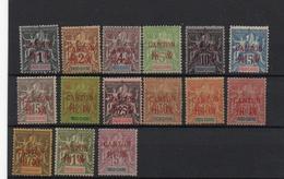 !!! PRIX FIXE : CANTON, SERIE N°1/16, SAUF N°4 NEUVE * RARE - Unused Stamps