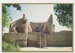 IRAQ  IRAK  The Middle Gate Of Old Baghdad City -  Old Postcard - Iraq