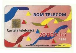 Romania - Tessera Telefonica Da 20.000 Lei T560 - Rom Telecom, - Romania
