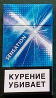 Empty Cigarettes Pack Russia #r68 - Etuis à Cigarettes Vides