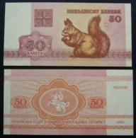 Bielorussia Belarus 50 Copechi Kopeek Scoiattolo UNC FdS - Bielorussia