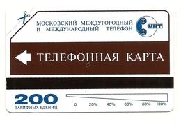 Russia - Tessera Telefonica Da 200 Units T561 - Russia