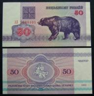 Bielorussia Belarus 50 Rubli Robles Orso Bear UNC FdS - Bielorussia