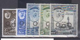 QATAR     1964        N       42 / 46                COTE     45 ,00     EUROS        ( Q 86 ) - Qatar