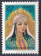 Usbekistan Uzbekistan 1992 Kunst Arts Literatur Literature Dichter Literary Persönlichkeiten Prinzessin Nadira, Mi. 1 ** - Usbekistan