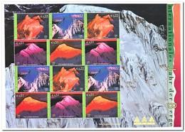 Wenen 2002, Postfris MNH, Mountains - Wien - Internationales Zentrum