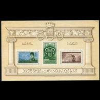 EGYPT 1951 - Scott# 294a S/S Med.Games MNH Back Stuck - Blocks & Kleinbögen