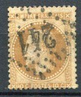8598  FRANCE  N°28A ° (petits Points) 10c  Bistre   Oblitération:  G.C 241 (Auteuil)   Napoléon III Lauré   1867    B/TB - 1863-1870 Napoléon III Lauré