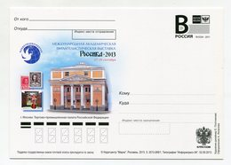"2013 RUSSIA POSTCARD ""B"" INT. PHILATELIC EXHIBITION ROSSICA-2013 - Philatelic Exhibitions"