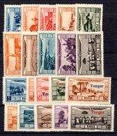 Maroc Poste Aérienne Maury N° 12/21 Et 22/31 Neufs ** MNH. TB. A Saisir! - Morocco (1891-1956)
